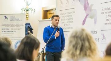 Интервью с Антоном Аксёновым (DigitallAngell) на КГП2017/Осень