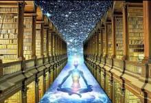 "Вебинар «Доступ к ресурсам, талантам, знаниям, потенциалам Души и Рода через Пространство ""Хроники Акаши""»"