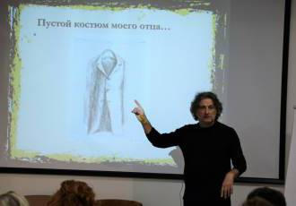 Продвинутый курс Афанасиоса Комианоса «Работа с демоническими энергиями»