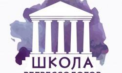 5 модуль Школы регрессологов. Алла Кинякина и Елена Ратничкина