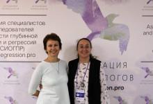 Авторская «Школа регрессологов» Елены Ратничкиной и Аллы Кинякиной