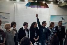 Конференция КГП2016 успешно проведена